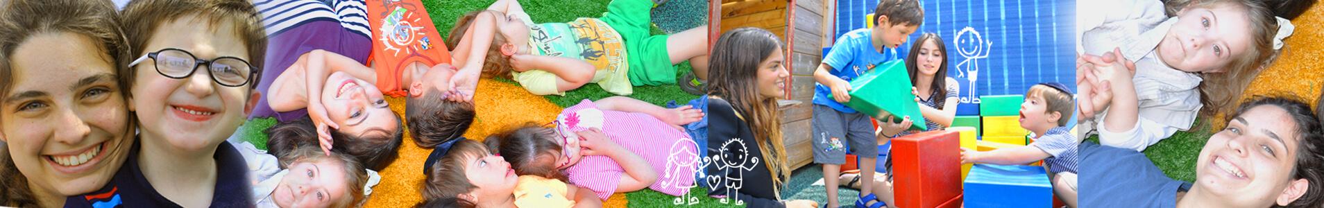 ילדים וצוות של וראיטי